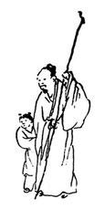 Image 5. Édouard Chavannes (1865-1918) Confucius La Revue de Paris, 15 février 1903, pages 827-844.