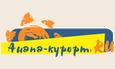 Анапа-курорт.RU