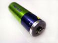 batterien für Geochaching gerät