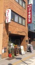 カフェ・ティグレ