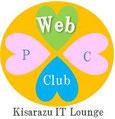 木更津市で一番お得なパソコン教室