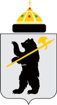 Герб города Ярославль.