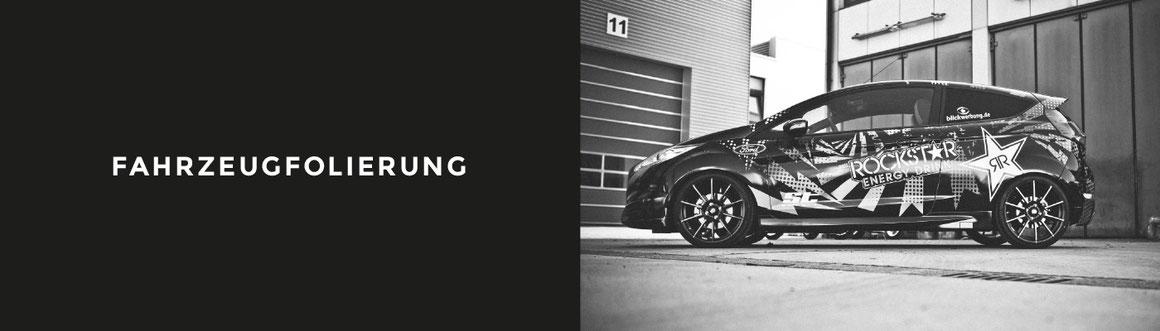 Fahrzeugfolierung, Car Wrapping, Fahrzeugbeschriftung - Blickwerbung aus Crailsheim - Ford im Rockstar Design