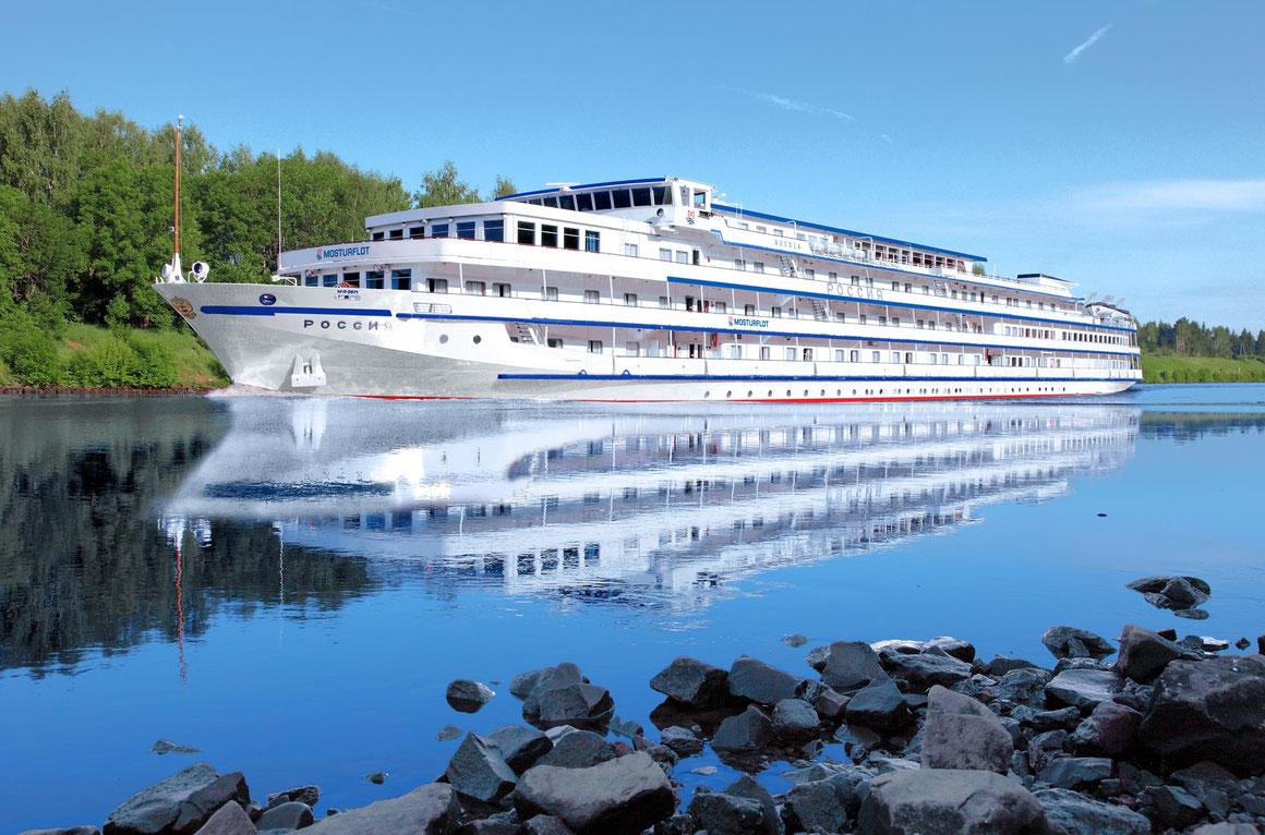 MS Rossia Russland Flusskreuzfahrt Plantours Kreuzfahrten
