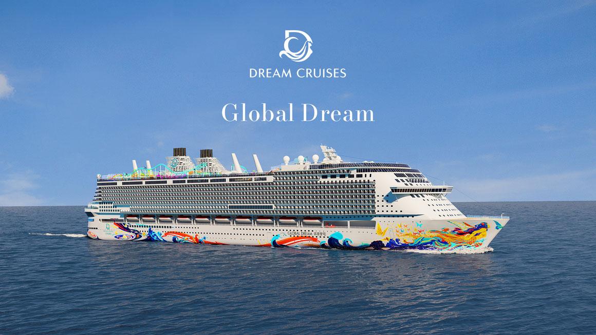 Global Dream Hull Art