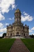 Церковь Знамения Пресвятой Богородицы в Дубровицах.