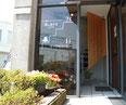金沢市整体足つぼ骨盤矯正のほしみぐさは入り口左の階段から2階へどうぞ