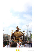 大鐡さん:富岡八幡宮例祭