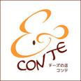 チーズの店コンテ ロゴ