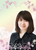 和田 愛美