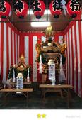 牛嶋神社祭礼, 2015年, 東駒形4丁目, 大小神輿