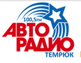 Авторадио Темрюк вещает на волне 100,5 FM