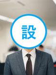 小田急ビルサービス ビル管理 ビルメン 豆知識 排水溝 臭い 原因 対策 東京 神奈川 埼玉
