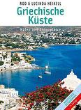 Griechische Küsten Häfen und Ankerplätze