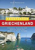 Griechenland 2 Attikaküste • Petalischer Golf • Südlicher Euböa-Golf • Südteil von Euböa • Kykladen