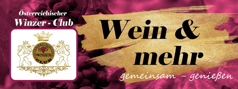 winzerclub.at, winzer Familie, wein und mehr, weinverkauf erleben, Familie Weghofer, Österreichischer Winzer-Club, Rudolf Weghofer