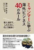 日本全国書店・ネット書店で発売中です。