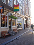 Coffeeshop The Otherside Amsterdam