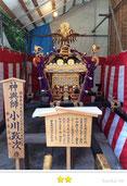 二郎さん:椙森神社大祭