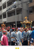 二郎さん:江島杉山神社例大祭