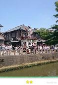 門前人さん:小江戸さわら会創立二十周年記念