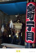 岡倉司郎さん:神田祭 室町一丁目 大小神輿