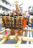 大鐡さん:江島杉山神社例祭