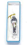 九谷焼『爪切り』お人形 黒色系