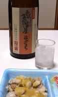 ロックで、貝の酢味噌で晩酌