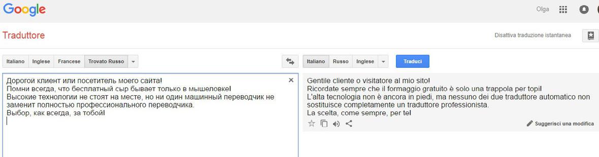 Переводчик по итальянскому языку фриланс набор текстов freelance
