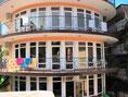 Отель Виктория Вардане