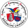 Kultur- und Karnevals-Gesellschaft Bönnsche Chinese