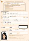 4 photo d'identité conforme,photocopie recto verso carte d'identité ou de carte de sejour,recensement ou journée d'appel à la défense,1 enveloppe A4 timbrée 100g,2 enveloppes A4 timbrées 20 G