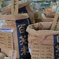 百姓米(有機栽培)