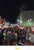 弾正睦さん: 水海道祇園祭