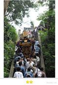 八重垣写真館さん:  愛宕神社奉納神輿渡御