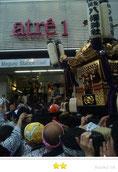 いわくら雷人さん:誕生八幡神社例大祭