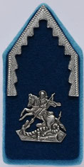 generaals kraagspiegel Regiment Huzaren Prinses Amalia Catharina defensie cavalerie