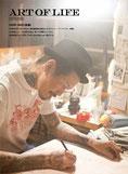 FLJ Magazine