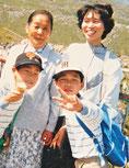 小学校5年生の頃。家族旅行の秋吉台。