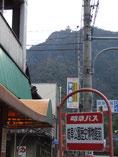 ■岐阜城下 バス停