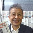 日本一明るい中小企業セミナー&ビジネスマッチング