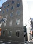 東京 港区 三田 はり 専心良治 ビルの3階