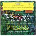 ムラヴィンスキーのチャイコフスキー交響曲のレコード
