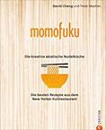 Momofuku Asia Noodle Kitchen. 111 beste Rezepte aus dem New Yorker Kultrestaurant. Der New-York-Times- Bestseller von Netflix-Star David Chang endlich auf Deutsch. Dieses Nudel-Kochbuch ist