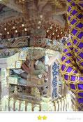 まゆぴょんさん:鐵砲洲稲荷神社大祭