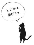 猫背は骨で立つを身につけると疲れにくい!