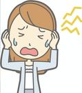 雨の日に必ず頭痛になる人いますよね?頭痛って辛いな〜。