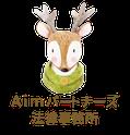 北広島市や恵庭市、千歳市からもアクセス可能な大鹿法律事務所のホームページのトップにもどります