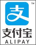 中国留学 支付宝の使い方